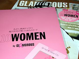 GLAMOROUS_080307.jpg